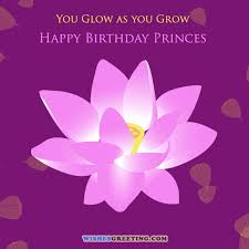 Happy Birthday Quotes For Daughter Simple Top 48 Happy Birthday Wishes For Daughter WishesGreeting