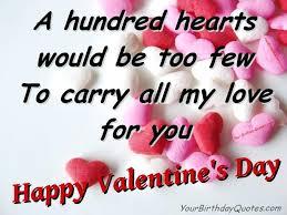 Valentines Day Love Quotes Unique Love Quotes For Valentines Day Feat Happy Valentines Day Quotes Love