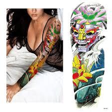 татуировки фото для мужчин на руке цена