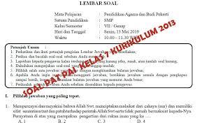 Online public access catalog perpusnas ri. Contoh Kunci Jawaban Revisi Lks Intan Pariwara Kelas 12 Semester 1 Kurikulum 2013 Tahun 2021