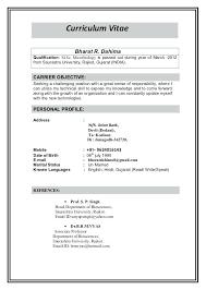 Make A Resume Online Free Inspiration Make My Own Online Free Make Create Creative Resume Online Free