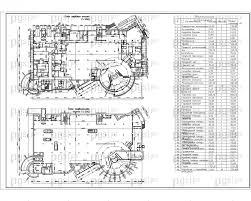 Скачать бесплатно дипломный проект ПГС Диплом № Торговый  2 План 1 го этажа план подвального этажа jpg