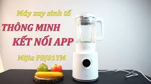 Máy Xay Sinh Tố Thông Minh Đa Năng Xiaomi Mijia PBJ01YM - Cực Lớn 1700ml -  Công Suất 1000W - YouTube