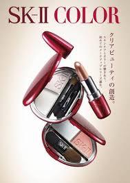 skii makeup saubhaya makeup