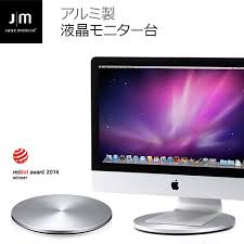 Apple Thunderbolt Display Weight Without Stand abbi NewYork Rakuten Ichiba Shop Rakuten Global Market Apple 26