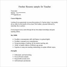 Resume Template For Fresher - 10+ Free Word, Excel, Pdf Format inside Job