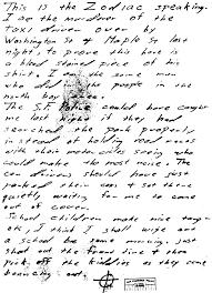 hard words essay kindness