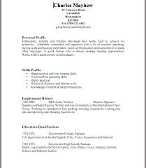 hard copy resume download copy of a resume format electronic vs hard copy  resume