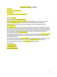 Download Leave Letter Leave Letter Format SemiOffice Com
