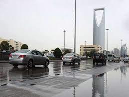 تعرف على درجة الحرارة المتوقعة غدًا في الرياض