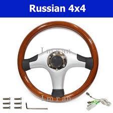 wood steering in black silver grey and dark brown 35 cm