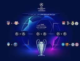 قرعة ربع نهائي دوري أبطال أوروبا تسفر عن مواجهات قوية - جريدة الراية