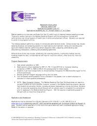Sample Cover Letter For Resume Cover Letter For Resume For Medical Assistant Camelotarticles 77