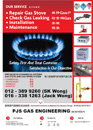 Gas Range Repair Service Pjs Gas Engineering Gas Stove And Gas Piping Installation