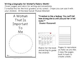 Womens History Month Writing Biographies With Young Children