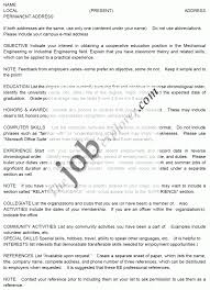 resume example resume skills and interests examples resume delightful jane39s revised resumeresume skills and interests examples examples of interests on a resume