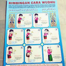Wudhu yang dilakukan saat hendak mengulangi hubungan badan. Poster Tata Cara Berwudhu Shopee Indonesia