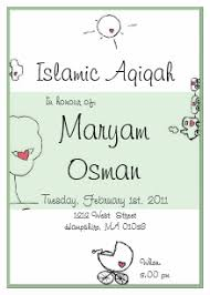 Islam Heart Invitations Zazzle