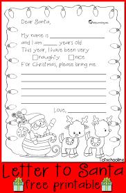 Free Letter To Santa Printable Totschooling Toddler