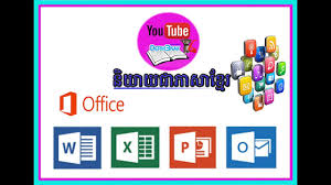 How To Exercises Word 2013 07 Office 2013 Exercise Derm3 Nak