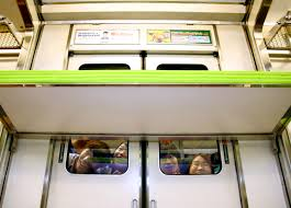 「京阪 自動 座席」の画像検索結果