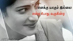 Best love feeling whatsapp status kannada. Tamil Whatsapp Video Love Feeling Status Heart Melting Bgm Tamil Whatsapp Video Status W Love Feeling Status Tamil Movie Love Quotes Movie Love Quotes