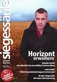 Siegess ule Januar 2014 by Siegess ule issuu