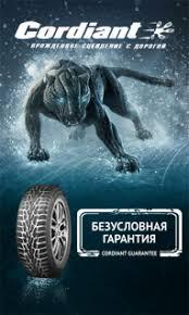 Диски <b>Кик</b>(оригинал) | Купить диски K&K НЕДОРОГО в Москве с ...