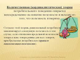 Дневник производственной практики по акушерству ru Потребительское поведение курсовая работа
