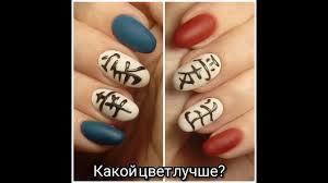 иероглифы на ногтях 42 фото идеи дизайна маникюра с иероглифами