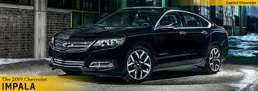 New Chevy Impala Design 2019 Chevrolet Impala Configurations Chevy Sedan Details