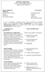 Computer Skills For Resume Extraordinary Skills And Abilities On A Resume Luxury Computer Skills Resume New