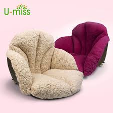 cooling office chair. U-miss Shell Shaped Seat Summer Ice Silk Cooling Waist Support Sitting Pads For Office Chair
