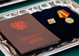 обороны России вручил дипломы золотым медалистам Военной академии  Министр обороны России вручил дипломы золотым медалистам Военной академии Генерального штаба