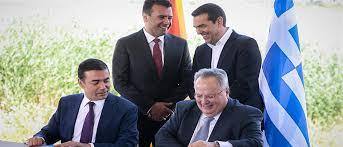 Κοτζιάς: η Βόρεια Μακεδονία, η επιστολή στον Τσίπρα και ο ανόητος  Τζανακόπουλος | Πολιτική | ANT1 News