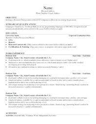List Of Skills For Resume Emelcotest Com