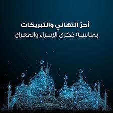 كل عام وأنتم بخير بمناسبة ذكرى... - City Centre Fujairah