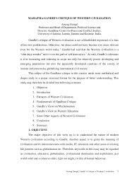 health essay example health care essay starting a business  mahatma gandhi western civilisation pdf karo anurag gangal gandhis critique of western civilisation mahatma gandhis critique