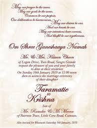 Pakistani Wedding Invitation Templates Kerala Free