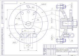 Курсовая работа по технологии машиностроения курсовое  Курсовая работа Выполнение комплекта документов по сборочному чертежу и рабочего чертежа вала по аксонометрической его