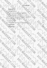 Курсовая работа Курсовая Теорема Мора Маскерони о построениях  геометрические построения на плоскости выполняемые одним циркулем заключение курсовой работы