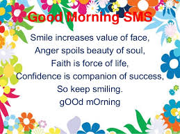 Free Download Good Morning Quotes With Images Best of Good Morning Quotes SMS Messages Wishes Text Free Download
