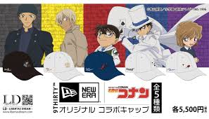 New Era Reveals New Caps in Collaboration With Detective Conan | MOSHI  MOSHI NIPPON