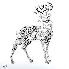 2089 best arabic calligraphy images