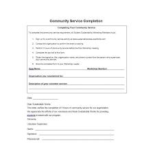 Community Service Letter College Paper Academic Service