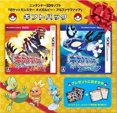 Pokemon Omega Ruby Type Chart Gamespace11box Gamerankings