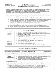 peoplesoft finance functional resume home design ideas resume templates  dialysis technician field peoplesoft financials functional analyst