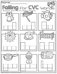Free word family worksheets, flashcards, and simple cvc sentence printables! Cvc Worksheets For Kindergarten Kindergarten