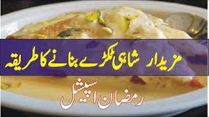 shahi tukray recipe in urdu shahi tukda recipe شاهی ٹ کڑے shahi tukra ramadan recipes