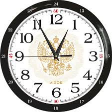 <b>Часы настенные</b> Vigor Д-29 Герб РФ Артикул 334938 купить ...